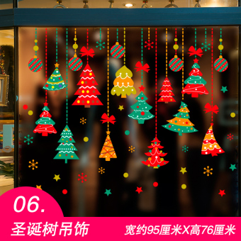 Shop window glass door sticker adhesive paper