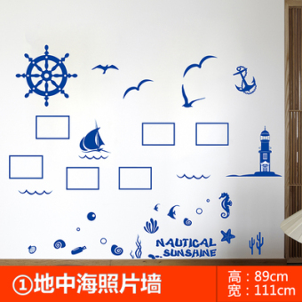 Shower Room waterproof bathroom swimming Hall adhesive paper wall stickers