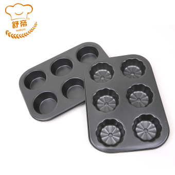 SHRUTI baking tools cup non-stick round Devices