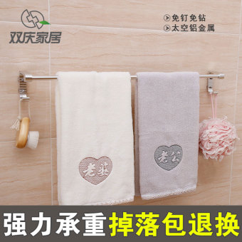 Shuangqing bathroom kitchen punched towel rack