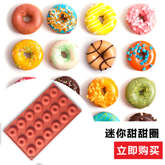 Silicone mini small donut baking Mold