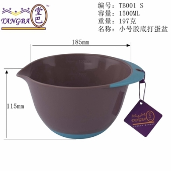 Silicone mixing bowl small large egg beater duckbill