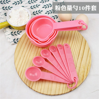 Silicone Number of spoon milk spoon measuring cup stainless steel measuring spoon
