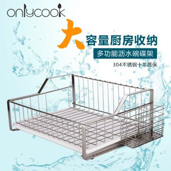 Single Layer Water Draining dish rack stainless steel dish rack