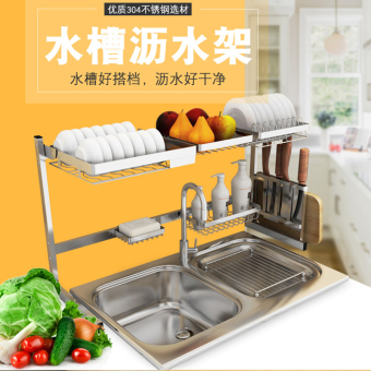 Sink dish rack kitchen shelf