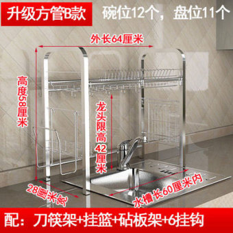 Sink drain rack kitchen shelf pot rack stainless steel dish rack