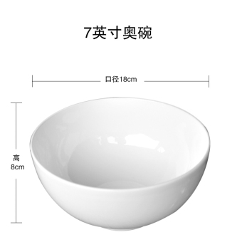 Size home ceramic soup bowl bone china bowl