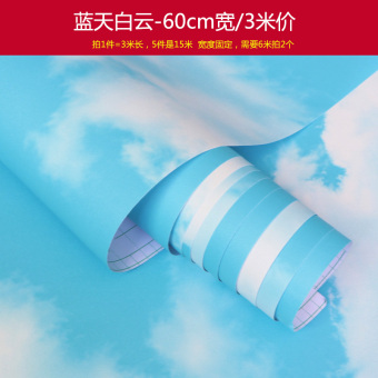 Sky 3D living room bedroom roof adhesive paper mural