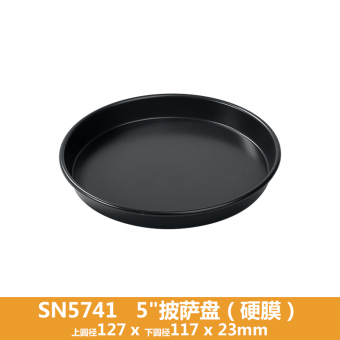 SN7 subdural non-stick baking mold Pizza Pan oven dish