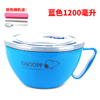 Snoopy stainless steel with lid instant noodle bowl cup