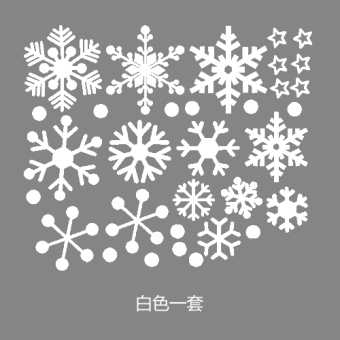 Snow clothing shop window glass door adhesive paper sticker