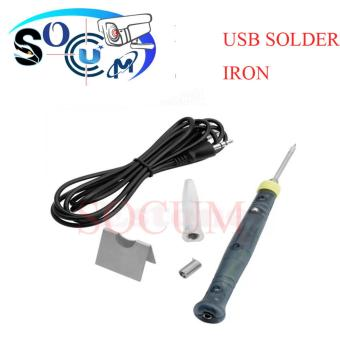 SOCUM Portable USB Electric Soldering Iron with LED Indicator MiniSoldering Gun Hot Iron Welding GREEN Price Philippines