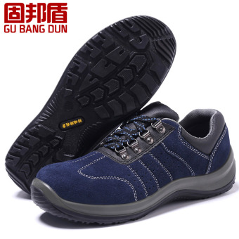 Solid State leather men breathable deodorizing protective shoes safety shoes