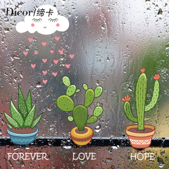 Soul irrigation shop florist window sticker wall adhesive paper