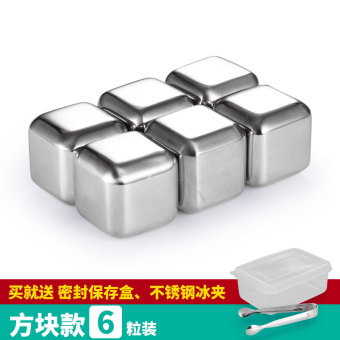 SPL stainless steel quick-frozen ice cubes