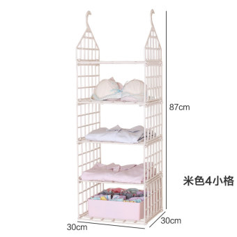 Springwood plastic dormitory wardrobe storage shelf rack