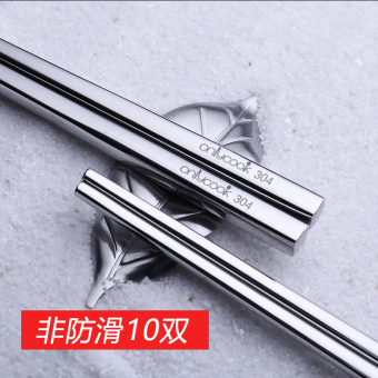 Square heat resistant chopsticks stainless steel chopsticks
