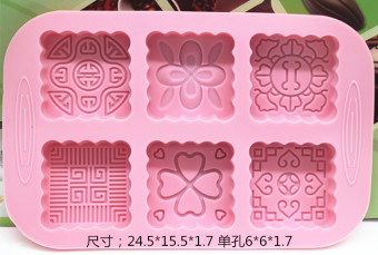 Square mechanism soap handmade soap mooncake mold silicone Mold Price Philippines