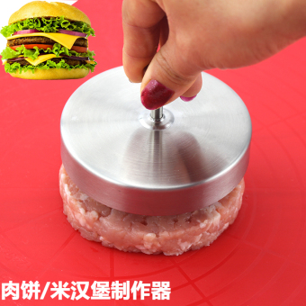 Stainless steel burger Patty pressure household Mold