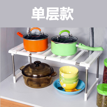 Stainless steel can be retractable under the sink kitchen shelf rack