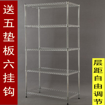 Stainless steel color metal storage rack kitchen shelf