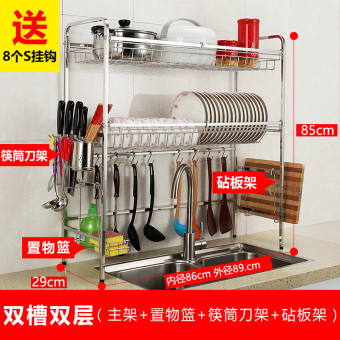 Stainless steel dishes dish pool dish rack sink drain rack
