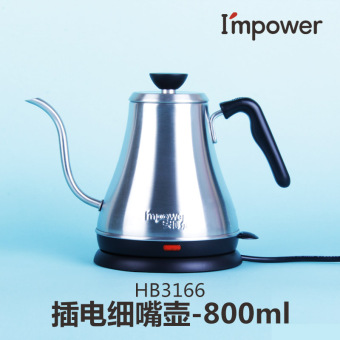 Stainless steel hand punch electric kettle coffee pot