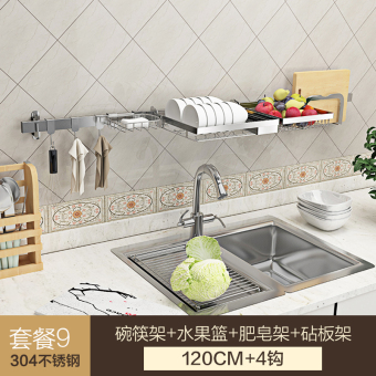 Stainless steel kitchen appliances sink shelf