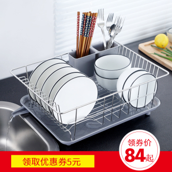 Stainless steel kitchen dishes drain rack