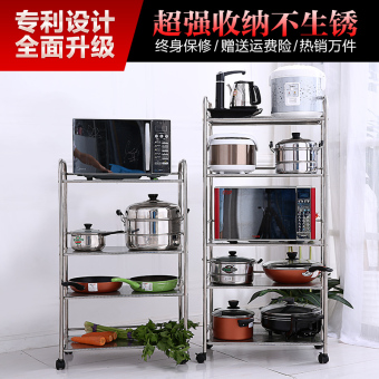 Stainless steel kitchen trolley kitchen shelf Price Philippines