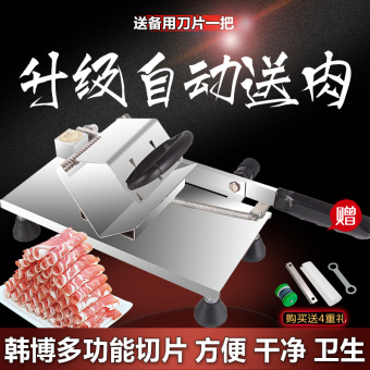Stainless steel manual home commercial planing Meat Machine meat slicer