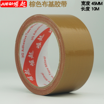 Strong Brown High adhesive multi-color rug tape cloth tape