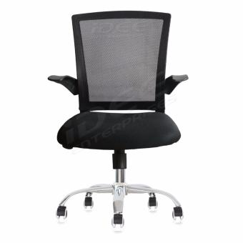Tailee Ofc 300 Ergonomic Tilting Mesh Backrest W Flip Up Arms Computer Office Chair Lazada Ph