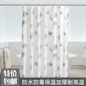 Thick anti-mold bathroom curtain waterproof shower curtain