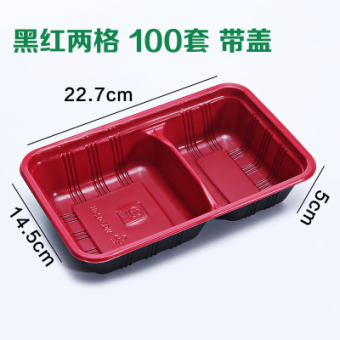 Three grid seperated four grid plastic container disposable lunch boxes