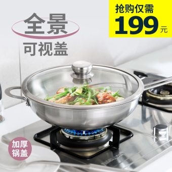 TiLUCK 32cm composite Three Layer Steel cooking non-stick pot stainless steel wok