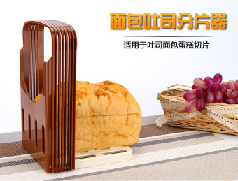 Toast bread machine bread toast rack Slicer