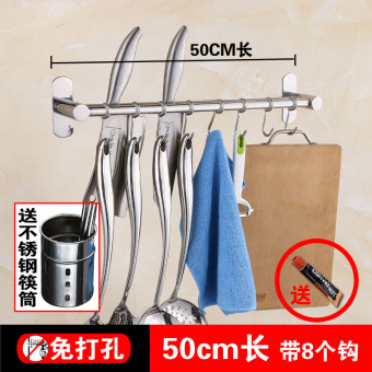 Traceless load-bearing stainless steel nailless row kitchen adhesive hook