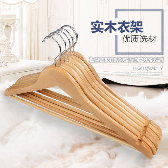 Traceless slip wood wooden hanger wood hanger
