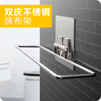 Traceless stickers bathroom punched towel rack
