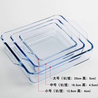 Transparent High Temperature Resistance Rectangular Glass Dish