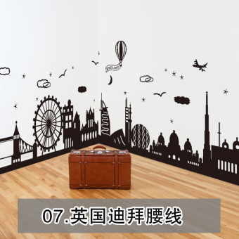 Travel romantic sofa building photo stickers wall adhesive paper