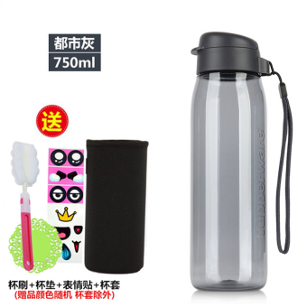 Tupperware 750ml plastic leak student cup portable bottle