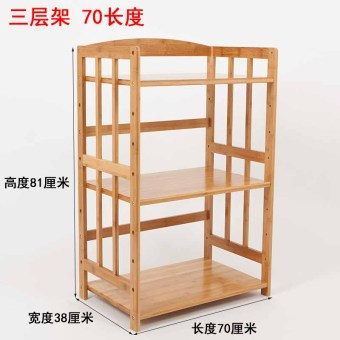 Two layer storage cabinet multi-layer electric oven rack kitchen shelf