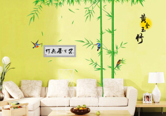 ufengke UF-WL0005 Wall Sticker Green
