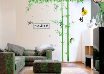 ufengke UF-WL0005 Wall Sticker Green - picture 2