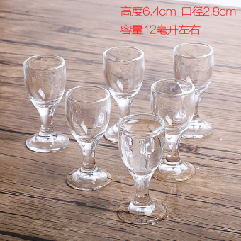 Ultra-small jiuzhong transparent glass bullet cup white wine cup