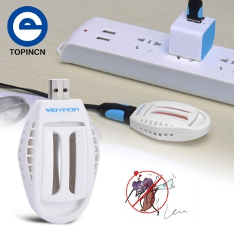 Vention USB Outdoor Camping Electronic Pest Bug Insect MosquitoUltrasonic Repeller - intl