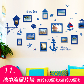 Wall adhesive paper living room children's bedroom pendant