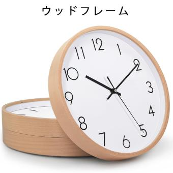 Where To Buy Wall Clock Wood 12 Silent Large Wood Wall Clocks ...